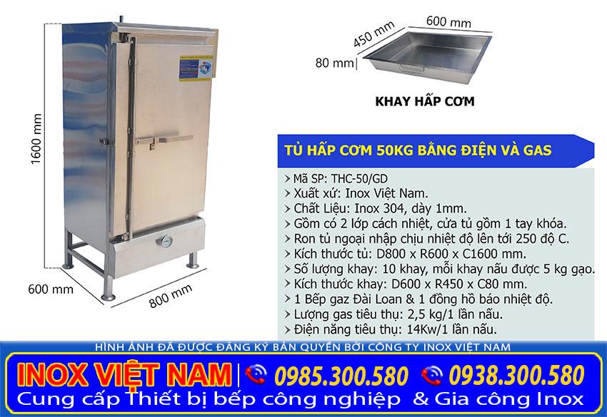 Kích thước tủ nấu cơm công nghiệp 50kg bằng điện và gas