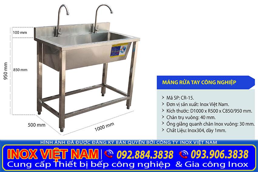 Máng rửa tay inox công nghiệp CR-15