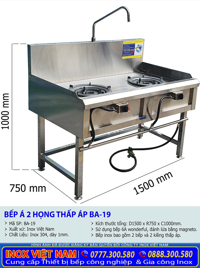 kích thước bếp á 2 họng thấp áp BA-19
